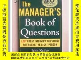 二手書博民逛書店1001個問題招聘到最佳員工《The罕見Manager   s