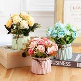 香皂花 花束玫瑰花雛菊套裝樣板房擺件客廳餐桌花藝家居盆栽