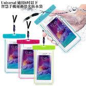 AISURE OPPO R7 Plus(6吋)/R7/N3/Find 7/7a/R5/N1/R1L/Mirror 3/Mirror 5S智慧手機運動螢光防水袋