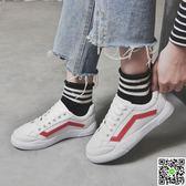 小白鞋新款春秋季運動鞋女韓版ulzzang原宿百搭小白鞋學生帆布板鞋 雙12購物節
