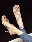 高跟鞋仙女風涼鞋女2020新款夏季網紅時尚蛇形水鉆細跟透明一字扣高跟鞋 宜室家居