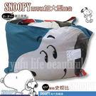 SNOOPY精緻磨毛睡袋『運動史奴比』 透氣/超手感加厚款˙兒童專用(兩用被型-加大型睡袋)4.5*5尺