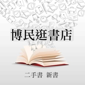 二手書博民逛書店 《英文自我介紹越說越溜》 R2Y ISBN:9572087053│張耀飛