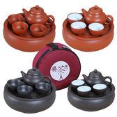 紫砂功夫茶壺包套裝旅行便攜茶具車載旅游茶具整套泡茶陶瓷小茶具