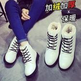 新款雪地靴棉鞋秋冬季鞋馬丁靴女皮面平底加厚加絨短靴子女鞋【免運】