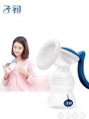 吸乳器吸奶器手動吸力大產後輕便靜音簡暢手動式集奶器母乳擠奶器新品