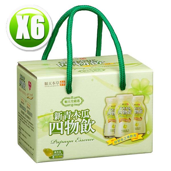 順天本草 新青木瓜四物飲(6瓶/盒)x6