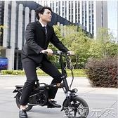 電動車-電動車F3第三代鋰電池代駕助力便攜電動摺疊自行車雙十二全館免運