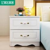 床頭櫃歐式烤漆櫃子儲物櫃臥室床邊收納櫃子創意鬥櫃臥室櫃WY