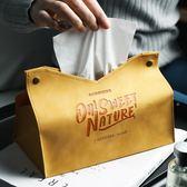 北歐復古格調PU衛生紙巾收納盒 BYZ半房設計師創意皮革家居