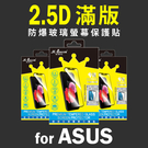 ASUS Zenfone5 Zenfon...