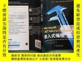 二手書博民逛書店Microsoft罕見.NET Micro Framework