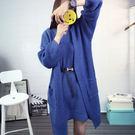 秋冬新款套裝    粗針麻毛衣立領無袖洋裝+毛衣長袖開衫外套 (黑 酒紅 軍綠 寶藍)
