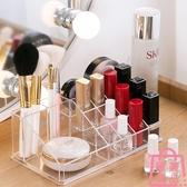 多格化妝品收納盒口紅置物架桌面化妝刷盒子【匯美優品】