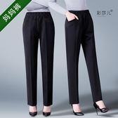 618好康鉅惠中老年女褲大碼高腰寬鬆女裝長褲直筒