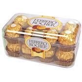 金莎巧克力200g (16粒/盒)*2盒-天天都是情人節【合迷雅好物超級商城】