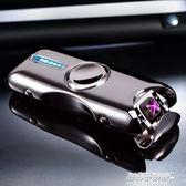 打火機 電弧激光防風指尖陀螺打火機充電創意個性usb電子   傑克型男館