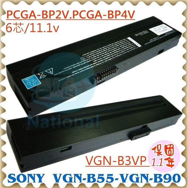 SONY 電池-索尼 電池- PCG-V505A,PCG-V505R,V505AC,PCG-V505D,PCG-Z1GRP,PCGA-BP2V,PCGA-BP4V
