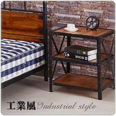 【水晶晶家具/傢俱首選】JF8020-2安格斯53×47×60公分工業風床頭櫃