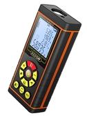測距儀激光測距儀高精度紅外線手持距離測量儀量房儀電子尺激光尺