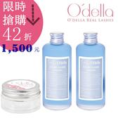 O`della奧.黛菈  超抗菌清潔液150ML X 2瓶