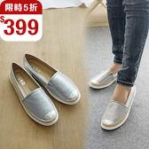 休閒鞋 韓版草編銀蔥休閒鞋 5355