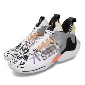 Nike Jordan Why Not Zer0.2 SE PF 白 黑 男鞋 籃球鞋 【PUMP306】 AV4126-101