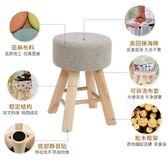 店長推薦★餐凳現代簡約腳凳小圓凳創意梳妝凳家用板凳~