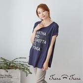 【Tiara Tiara】百貨同步 英字大橫紋上衣T-shirt(藍)