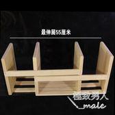 木頭創意學生木質可伸縮書架辦公收納SMY4391【極致男人】