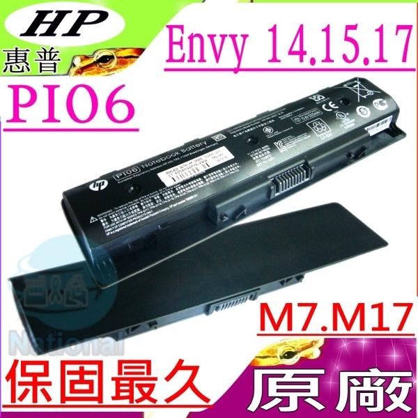 HP PI09 電池(原廠)-Envy 14,15,17 ,HSTNN-YB4N,HSTNN-YB40,PI06XL,HSTNN-LB40,TPN-I110,TPN-I111,TPN-I112