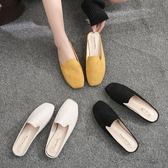 全館83折 2019春季新款包頭平底半拖鞋女方頭懶人外穿無后跟時尚穆勒鞋大碼