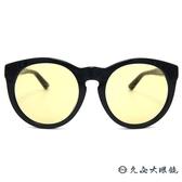 GUCCI 墨鏡 GG0345SA 002 (黑) 經典LOGO 鉚釘 太陽眼鏡 久必大眼鏡