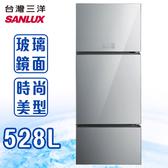 SANLUX 台灣三洋 528L 采晶玻璃 三門 變頻電冰箱SR-C528CVG