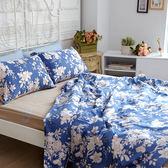 涼感天絲單人床包兩用被三件組 - 藍之夢