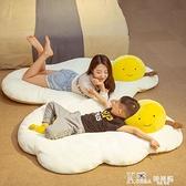 坐墊 ins荷包蛋榻榻米可坐地墊坐墊懶人家用臥室地板上地上飄窗加厚軟 korea時尚記