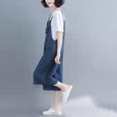 2020夏裝新款韓版寬鬆大碼牛仔背帶褲闊腿連體褲百搭七分褲顯瘦女裝 yu13053『寶貝兒童裝』