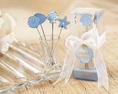海洋風水果叉組 餐具 送客禮 婚禮小物【皇家結婚用品】
