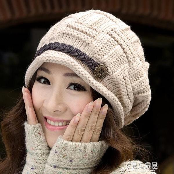 毛帽 新款韓版女士歐美時尚潮卷邊皮帶毛線帽嘻哈帽子【618特惠】