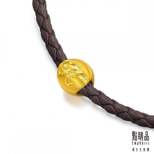 點睛品 Charme 字母系列黃金串珠(字母H)