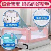 推薦KDE床擋板護欄圍欄兒童大床 防摔床護欄1.8米床寶寶護欄床邊護欄(滿1000元折150元)
