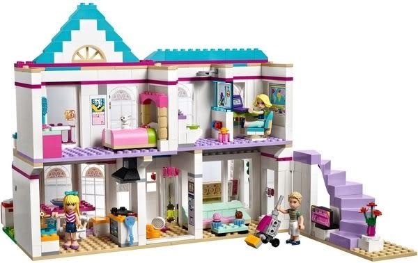 【LEGO樂高】FRIENDS 斯蒂芬妮的家 41314