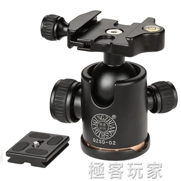 輕裝時代Q02球形雲臺單眼相機三腳架萬向阻尼360全景攝影滑軌雲臺 ATF 極客玩家