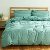 全棉床上用品1.8m純色四件套1.5米床單被套宿舍被子1.2三件套jy 满398元85折限時爆殺