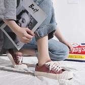 帆布鞋帆布鞋女2020潮鞋加絨新款韓版百搭學生秋季餅干鞋復古低幫板鞋子