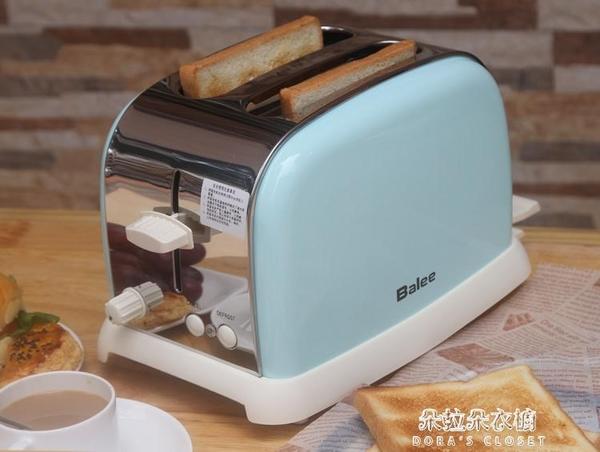 麵包機英國Balee多士爐英倫復古家用不銹鋼全自動吐司機早餐烤麵包機2片 朵拉朵