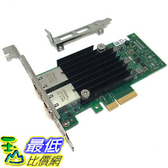 [107美國直購] 網路卡 Intel Ethernet Converged Network Adapter X550-T2