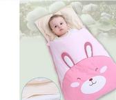 嬰兒抱被秋冬季新生兒用品春秋純棉