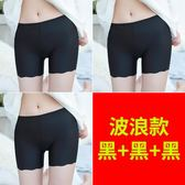 冰絲無痕安全褲防走光女夏季內穿打底蕾絲薄款大碼保險短褲可外穿 范思蓮恩