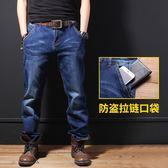 牛仔褲男寬鬆彈力加肥加大碼直筒牛仔褲